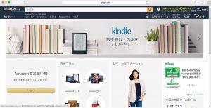 Shopping Websiteเว็บไซต์รวมร้านค้าขนาดใหญ่มีสินค้าทุกประเภท