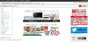 yodobashi.com