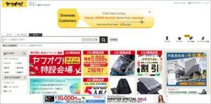 รับประมูลของจากญี่ปุ่น auctions.yahoo