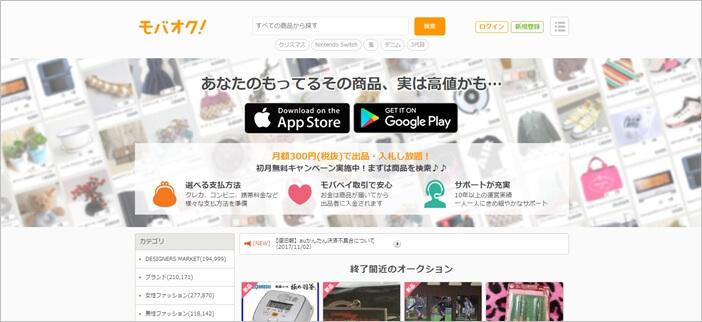 รับประมูลของจากญี่ปุ่น mbok.jp