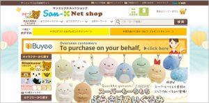 รับหิ้วของแบรนด์ san-x.co.jp